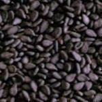 Black Seed Virgin Oil - Vegetable, Carrier, Emollients & other Oils