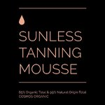 150 ml Sunless Tanning Mousse [65% Organic Total & 99% Natural Origin Total] - COSMOS ORGANIC